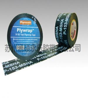 矿业用PVC胶粘带