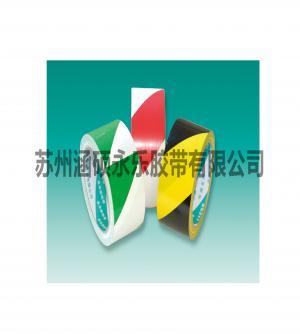 警示胶带、标识用PVC胶粘带