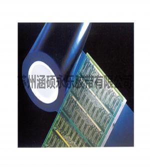 保护用PVC永乐胶带