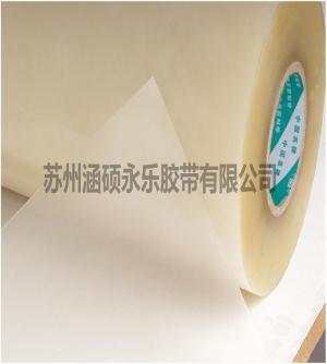 环保明纹音箱板保护用PVC胶带