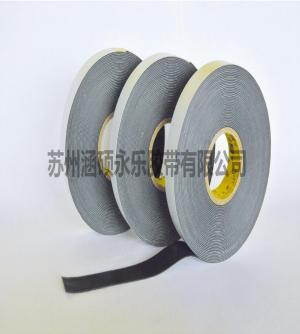 汽车线束用毛毡胶带