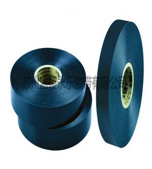 消磁线圈胶带